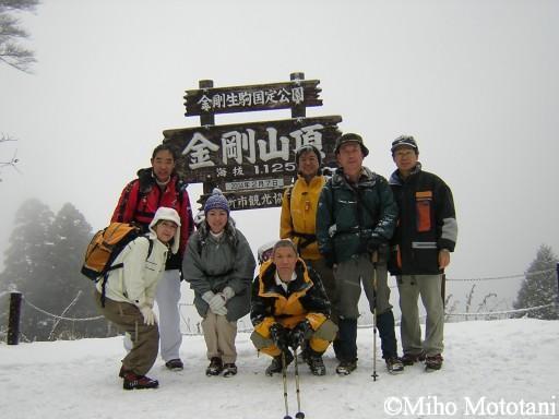 04.2.7金剛山国見城跡