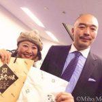 立花岳志さん「月間160万PVブロガーが教える 読まれ、引き寄せ、売れる!アクセス10倍アップ ブログ&SNS講座」@福岡に参加!