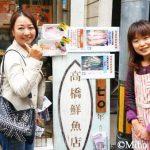 高橋鮮魚店de尾道の鮮魚を買っておうちごはん♪