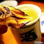 尾道駅近『居酒屋くら田』deでべら酒を堪能♪