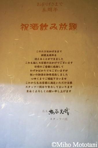 DSC04394_1280