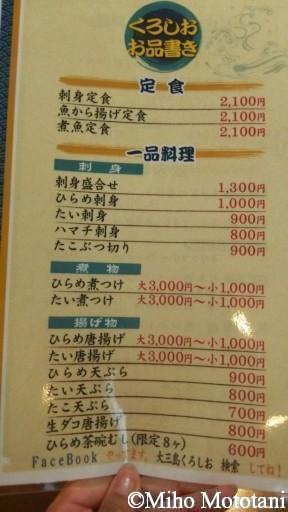 2014-09-15 14.11.13_1280