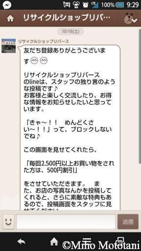 Screenshot_2014-10-19-09-29-44_1280