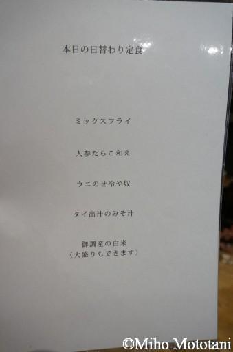 DSC06108_1280