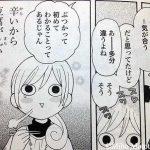 「ワカコ酒」ドラマ化Vol.4「ざる豆腐」☆呑兵衛女子は必見なり