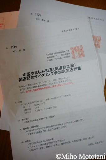 DSC09636
