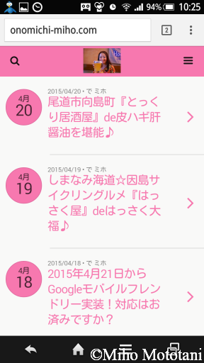 2015-04-20 01.25.37