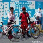 第3回瀬戸内しまなみ海道サイクリング大会~銀輪パラダイス~