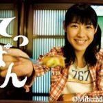 尾道のお好み焼き店5選!尾道焼き、いんおこ、創作お好み、ミホのオススメはここ♪