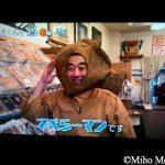 尾道駅近『藤本乾物店』でべらーマン☆広島テレビ「テレビ派」に出演!