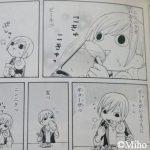 「ワカコ酒」ドラマ化Vol.2「焼き餃子」「イカと里芋の煮物」☆呑兵衛女子は必見なり