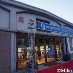 全国初☆サイクリスト向け複合施設ONOMICHI U2オープン!