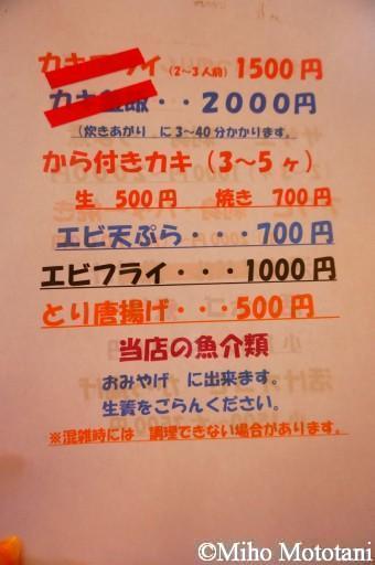 DSC01153_1280
