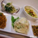 糖質制限ダイエットに最適☆高野豆腐deキーマカレーのレシピ