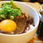 若狭名物、鯖の糠漬け『激辛へしこフレーク』de日本酒三昧♪