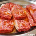 尾道三成『焼肉・韓国料理 真暖(マダン)』deピリ辛冷麺とケランチムを堪能♪