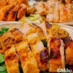 超簡単☆1日漬け込むだけdeおうちで本格グリル鶏3種のレシピ
