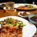 おうちdeこんがりジューシー☆酒粕味噌漬け豚ロース肉焼き