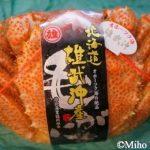 殻も捨てちゃダメ!雄武産浜毛がにを味わいつくすアレンジレシピ