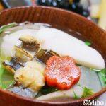 尾道焼き穴子雑煮のレシピ