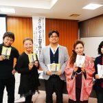 販促コンサルタント岡本達彦さん「『A4』1枚アンケートで利益を5倍にする方法」講座に参加@尾道