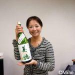 ミホのバーエンドキャップ探しの旅1☆女性杜氏が醸す広島の地酒『美穂』に酔いしれる