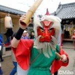 尾道が誇る奇祭☆ベッチャー祭り2014が始まった!