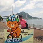 しまなみ海道サイクリング☆向島~大三島半周 約100km