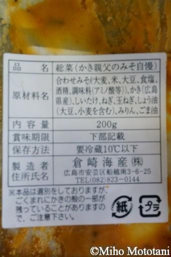 DSC01764_1280