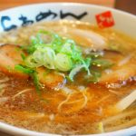 福山市柳津町『らあめん天』de焦がし醤油スープ&極細麺に舌鼓♪