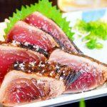 高知市帯屋町ひろめ市場『明神丸』de絶品藁焼き塩タタキをおかわり♪