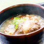 コラーゲンたっぷり韓国ソルロンタン風☆和牛テールスープのレシピ
