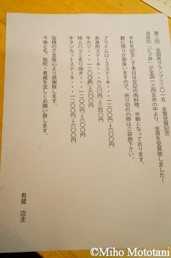 DSC06233_1280