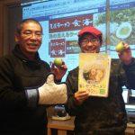 ソーシャルメディア伝道師ノブ横地さん、『Gallery Bar 夢喰』Sky Photo Galleryグループ展 2015【3rd】へ!