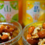 しまなみ&やまなみの栄養いっぱい☆国産はちみつ100%『島蜜』『山蜜』deナッツの蜂蜜漬け♪