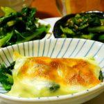 イタリアの冬野菜『フリアリエッリ』は、ほんのりした苦味がクセになる☆おうちdeレシピ3種試してみました。