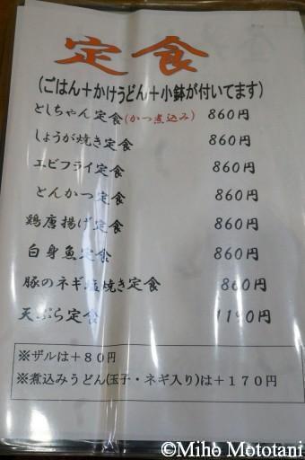 DSC08681_1280