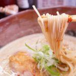 三原市宗郷『鶏そば なんきち』de食べログ高評価3.56点の鶏そばに舌鼓♪