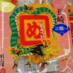 嬉しい九州土産☆辛子明太子と鯛のハーモニー『長崎鯛めんべい』が止まらない♪