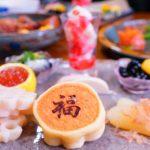 ミホの尾道お正月料理2016~千葉・石川商店のお餅食べまくり~