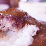 尾道市高須町『カフェテラス遊遊』deフォンドボーを使った自家製ハンバーグカレー