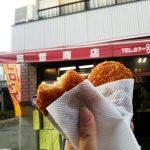 しまなみ海道・生口島『岡哲商店』de可愛い看板娘の揚げたてほくほくコロッケ♪
