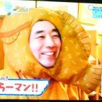 尾道のニューヒーローでべらーマン☆TSSテレビ新広島「ひろしま満点ママ!! 」に出演!