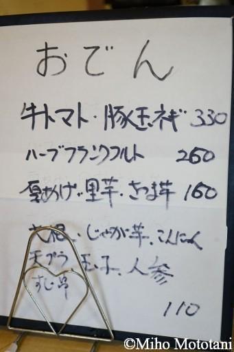 DSC00235_1280