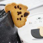 身悶える可愛さ!カップにぶらさがる猫クッキー『ねこカップ』de癒しのティータイム