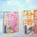 飲む美容液『純正食品マルシマ』de有機玄米100%甘酒ストレート!