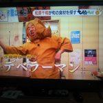 尾道のニューヒーローでべらーマン☆TSSテレビ新広島「七輪さんぽ 」に出演!