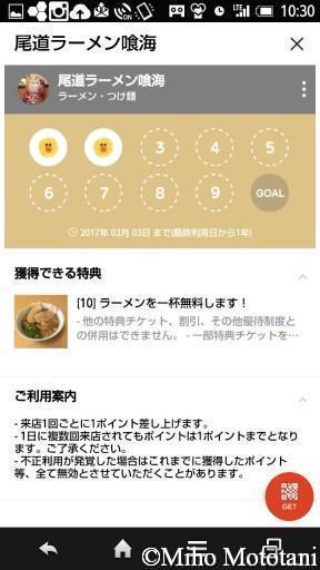 Screenshot_2016-02-05-10-30-18_1280