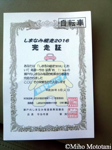2016-03-12 14.38.05_1280