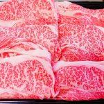 ふるさと納税初体験!佐賀県上峰町から届いた佐賀牛しゃぶしゃぶ肉に大感激!